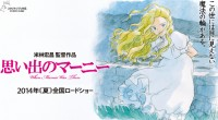 Studio Ghibli fans, you can rejoice for possibly the very last time. GKIDS has announced that it will be releasing and dubbing into English, Studio Ghibli's When Marnie Was There in North America […]
