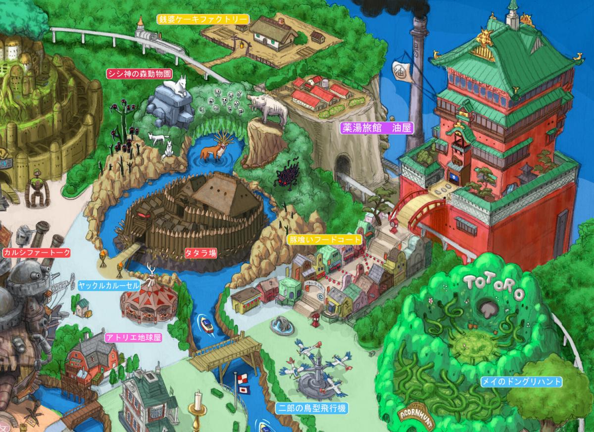 This Studio Ghibli Theme Park is Like a Dream Come True