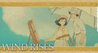 The 2013 Studio Ghibli film, The Wind Rises, is a special addition to the canon as it's the only one (loosely) based on a true story. To be precise, it's an […]