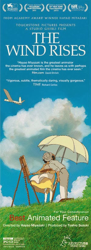 The Wind Rises for your consideration poster