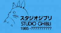 Last year many of us enjoyed the first Studio Ghibli Fest put on by GKIDS. This was a series of 6 movies from the famed anime company that screened in […]