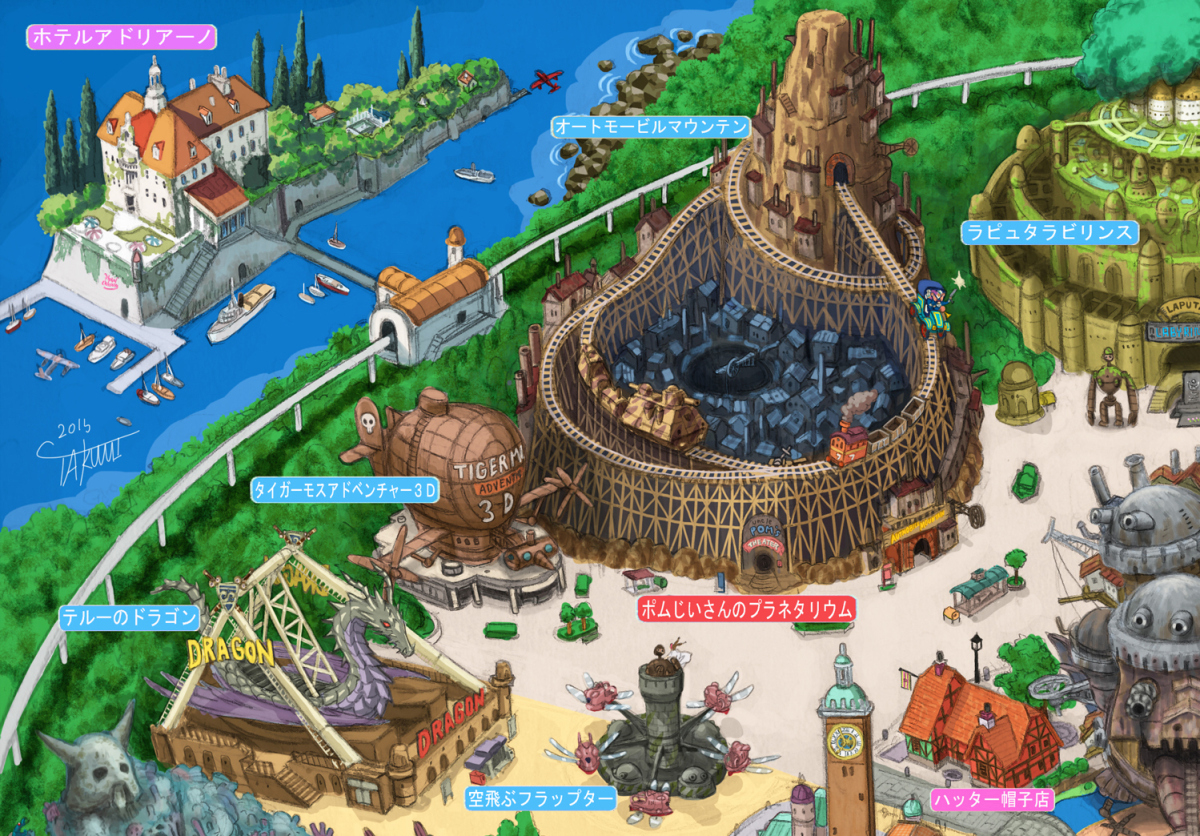 Nausicaa Of The Valley Of The Wind Map.This Studio Ghibli Theme Park Is Like A Dream Come True Rotoscopers