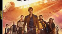 Solo: A Star Wars Story is out on Blu-ray! One of the most talked about movies of the year, (But perhaps not the most viewed) is available for Star Wars […]